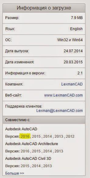 Восстановление меню AutoCAD  AutoLISP  VisualLISP