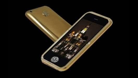 Goldstriker iPhone 3G 32GB