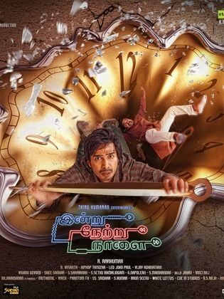 Indru Netru Naalai 2015 Dual Audio Hindi 450MB UNCUT HDRip 480p Download