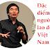 TS. Lê Thẩm Dương - Đặc điểm người lao động Việt Nam Và Con Đường Thành Công