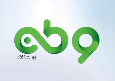 تردد قناة وطن علي النايل سات - تلفزيون وطن