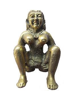 Fetish Object 8