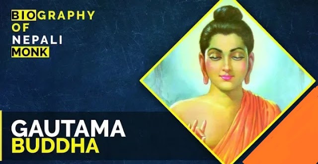 Gautamate Buddha Biography In Hindi - गौतम बुद्ध जीवनी हिंदी में
