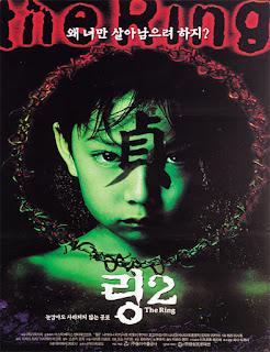 Ringu 2 (El círculo 2) (1999) | 3gp/Mp4/DVDRip Latino HD Mega