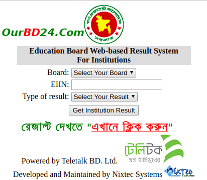 JDC Result Download From Online By Eiin Number