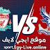 مشاهدة مباراة ليفربول وكريستال بالاس بث مباشر ايجي لايف بتاريخ 19-12-2020 في الدوري الانجليزي