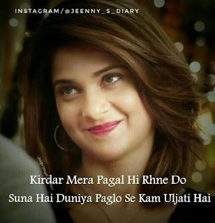 Love Attitude Status | Love Status | Attitude Status | Whatsapp Status | Attitude Status For Girls | Attitude Status For Boys | Love Attitude Hindi Status