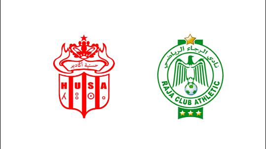 مشاهدة مباراة الرجاء وحسنية أغادير في بث مباشر - الدوري المغربي