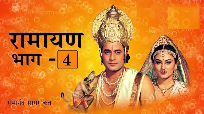 Ramayan Part - 4