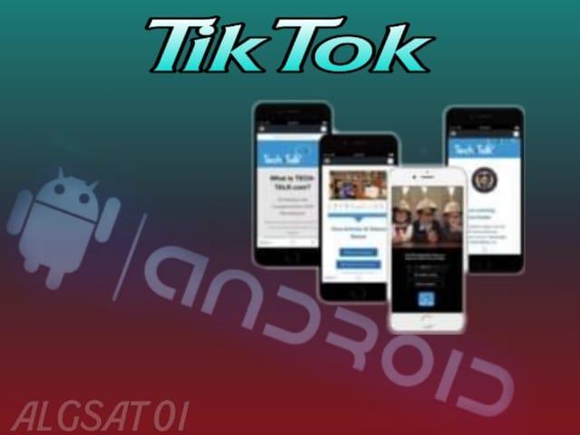 تحميل تطبيق تيك توك - Download Tik Tok - تيك توك 2019-