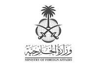 أسماء المرشحين الذين اجتازوا مفاضلة التوظيف في وزارة الخارجية