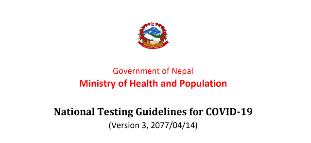 National Testing Guidelines for COVID-19 in Nepal