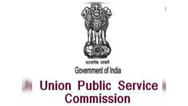 UPSC Prelims 2020: Civil Services Pre Exam Date Announced