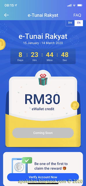 e-Wallet Touch 'N Go