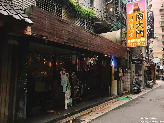 食|台北韓式烤肉【中山區】南大門韓國烤肉-免動手有專人烤肉