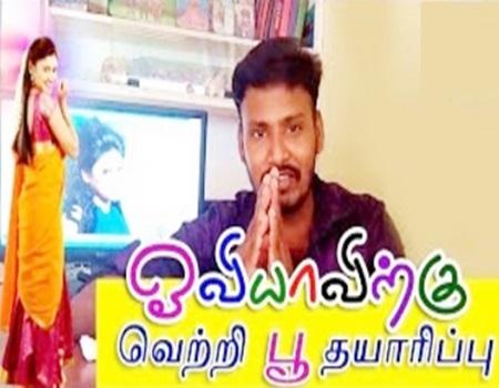 Oviya Bigg boss Tamil big