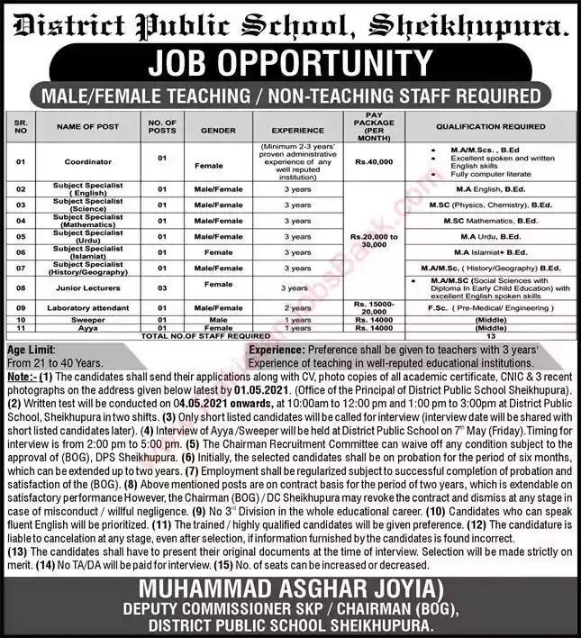 New Jobs in Pakistan District Public School Sheikhupura Jobs 2021
