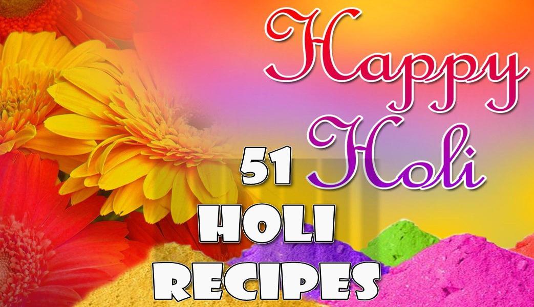 51 Popular Holi Recipes in Hindi - 51 होली रेसिपीज इन हिंदी