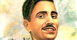 Ghazi Alam Din Shaheed