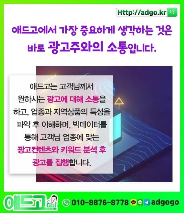 경기시흥영화관