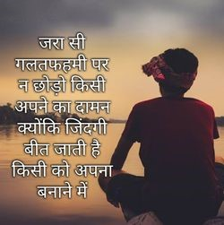 breakup shayari,breakup shayari for girlfriend,breakup shayari for girlfriend in hindi