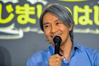 Biodata dan Biografi Stephen Chow