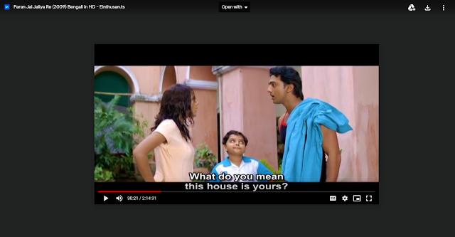.পরাণ যায় জ্বলিয়া রে. ফুল মুভি ।। .Paran Jai Jaliya Re. Full Movie ।। Movie