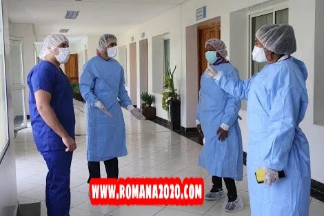 أخبار المغرب: معدل تفشي فيروس كورونا بالمغرب covid-19 corona virus كوفيد-19 يصل إلى 12% .. ونسبة التعافي 86 بالمائة