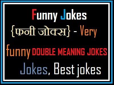 Double Meaning Jokes – Boss Mujh Pe Chad Gaya