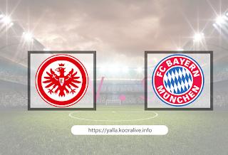 مشاهدة مباراة بايرن ميونخ ضد اينتراخت فرانكفورت 24-10-2020 بث مباشر في الدوري الالماني