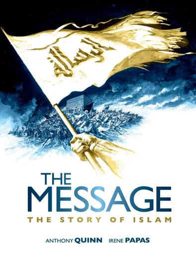 Ver Mahoma, el mensajero de Dios (The Message) (1976) Online