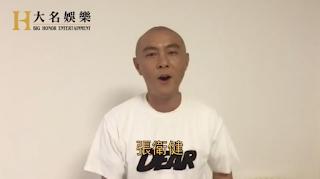 巨星日誌: 【宣傳】胡渭康 Keep Going 演唱會2018
