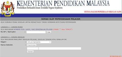 Tarikh Kemasukan Markah SAPS NKRA 2018
