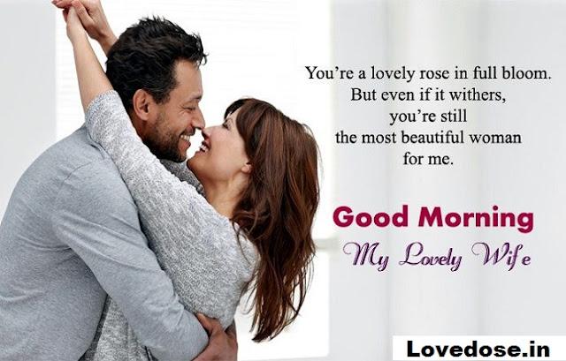 Good Morning, dear wife