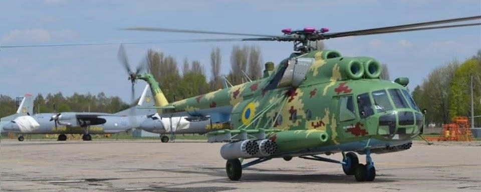 Повітряні Сили отримали модернізований Мі-8МСБ-В