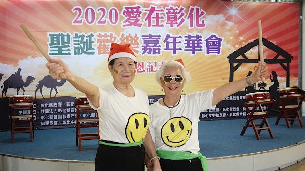 2020愛在彰化聖誕嘉年華 11/29彰化火車站點燈