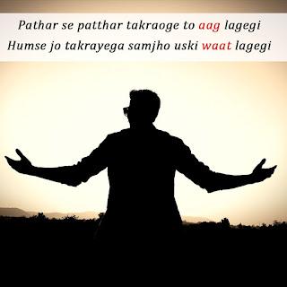 Attitude-Whatsapp-DP-Images-for-Boys-Hindi