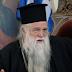 Έξω φρενών ο Μητροπολίτης Αμβρόσιος για το Σκοπιανό