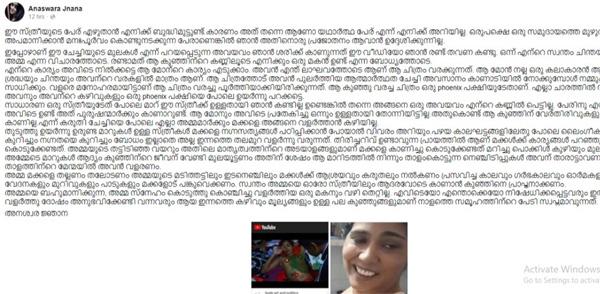 News, Kerala, Kochi, Facebook, Social Network, Viral, Video, models, Body, Mother, Police, Case, The woman's Facebook post went viral