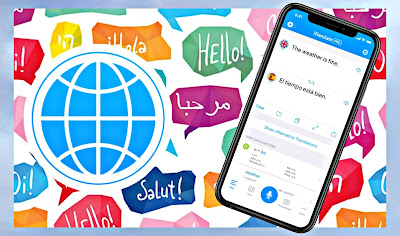 أفضل تطبيقات الترجمة الصوتية على الاندرويد والايفون