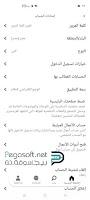 تنزيل برنامج بنترست باللغة العربية
