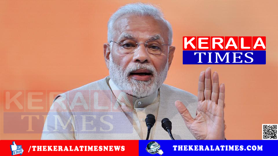 Prime Minister Narendra Modi's speeches to boost Covid-19's mental wellbeing,www.thekeralatimes.com