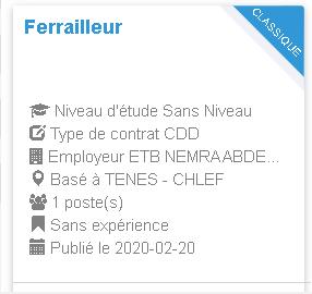Employeur : ETB NEMRA ABDELGHANI Ferrailleur