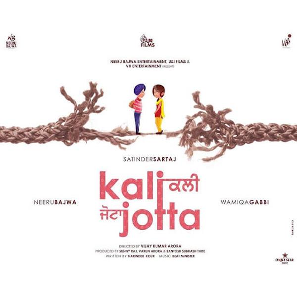 Neeru Bajwa, Satinder Sartaaj and Wamiqa Gabbi in upcoming 2022 Punjabi film Kali Jotta Wiki, Poster, Release date, Songs list