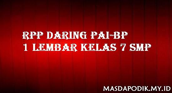 RPP Daring PAI-BP 1 Lembar Kelas 7 SMP