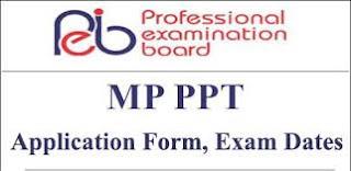 एमपी प्री पॉलिटेक्निक टेस्ट, MP PPT test form