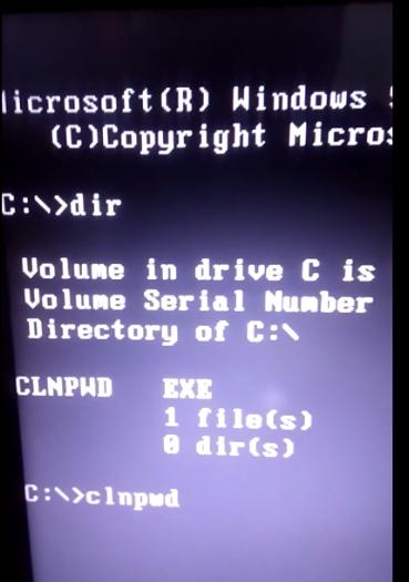 Cara Mudah Reset Password BIOS Laptop tanpa Cabut Baterai