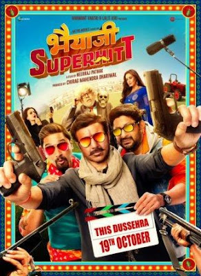 #instamag-sunny-deol-unveils-bhaiaji-superhit-poster-and-release-date