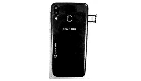 Samsung m20 back