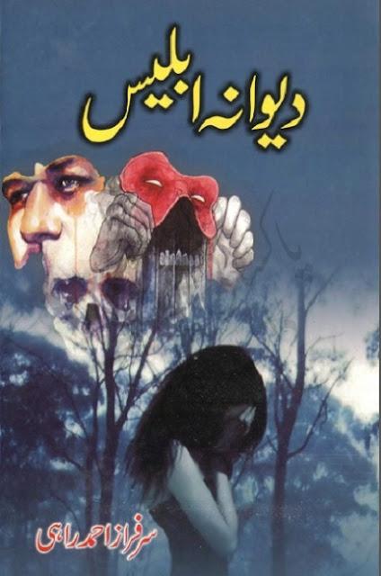 deewana-iblees-novel-sarfraz-ahmad-rahi-pdf-download